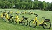 Randonnées en vélos éléctriques